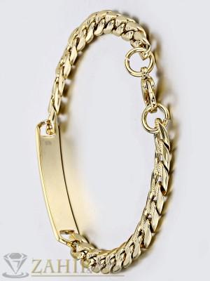 Стилна гривна тип верижка от медицинска стомана с плочка и златно покритие, широка 0,7 см, дълга 21 см - GS1090