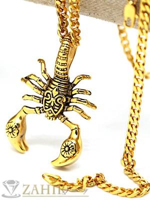 Красив стоманен позлатен скорпион 6 см на класически стоманен ланец 60 см - ML1177