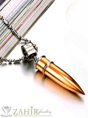 Елегантен стоманен ланец 55 см с висулка стоманен куршум 5 см - ML1196