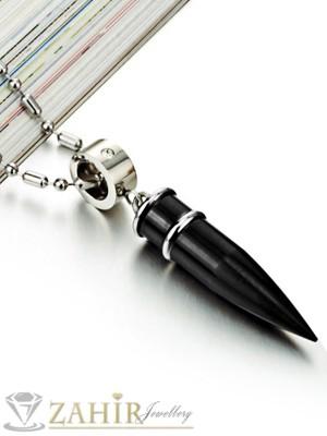 Елегантен стоманен ланец 55 см с висулка черен стоманен куршум 5 см - ML1197