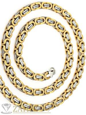 Мъжки ланец от неръждаема стомана с позлата - 61 см, широк 0,6 см, гръцка плетка - ML1041