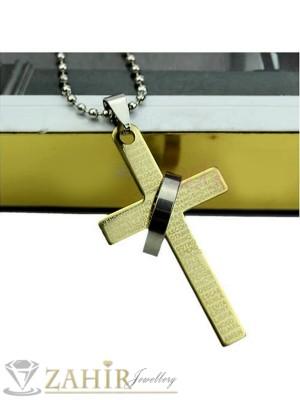 Стоманен кръст позлатен с молитва - 5 см на кожена връв или метална верижка по избор - MP1020