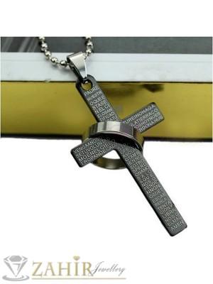 Стоманен кръст с черен емайл и молитва - 5 см на черна кожена връв или метална верижка по избор - MP1021