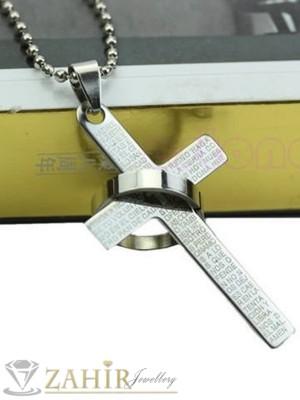 Метален сребрист кръст 5 см на черна кожена връв или метална верижка по избор - MP1030