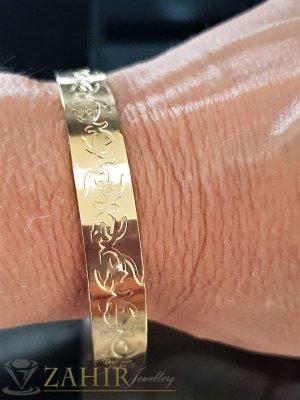 Класическа отворена гривна от стомана с гравирани елементи,диаметър 7 см, златно покритие- G1705