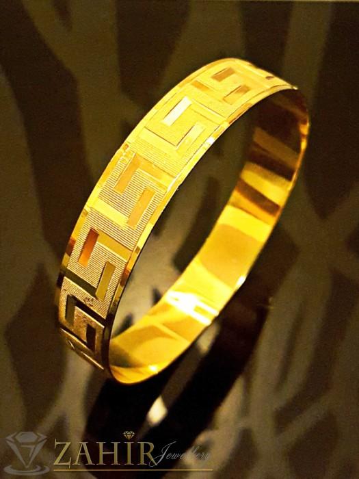 Висококачествена двойно позлатена гравирана твърда гривна в 4 размера - G1745