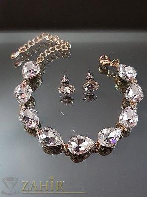 Луксозна гривна с големи бели кристали и обеци 1 см, златно покритие, регулираща се - G1790
