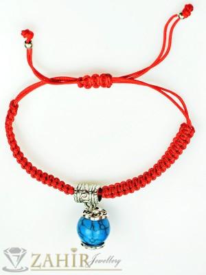 Ръчно плетена гривна против уроки с камък син ахат, регулираща се дължина - GU1053