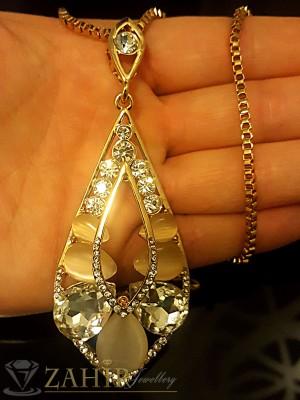 Дълго колие 75 см с дълга  9 см висулка с блестящи бели кристали,златно покритие - K1534