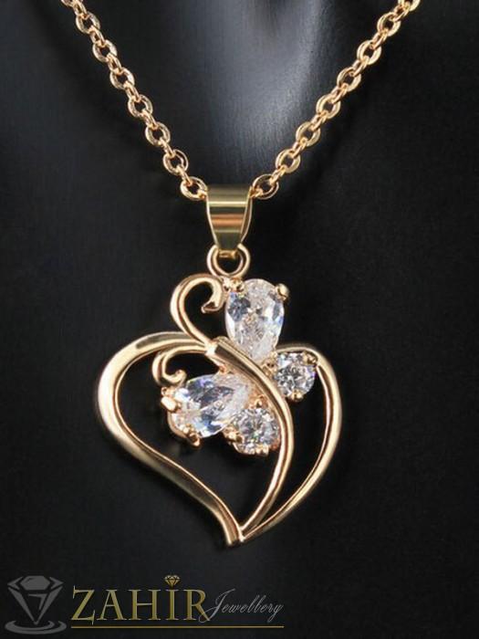 Изящно изработено колие - 42 см с кристално блестящо сърце - 2,5 см, златно покритие - K1567