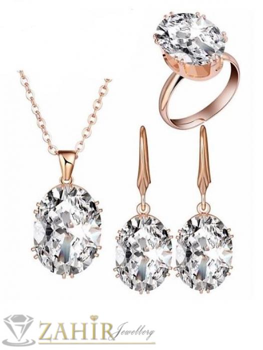 Троен комплект с великолепни бели кристали,обеци 3 см, колие 45 см , регулиращ се пръстен - KO1600