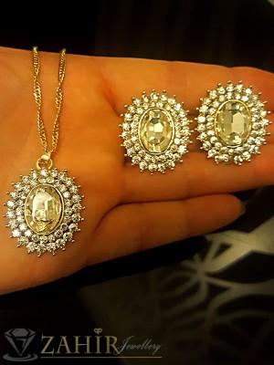 Луксозен комплект с бели кристали и златно покритие, колие 40+5 обеци 3 см - KO1613