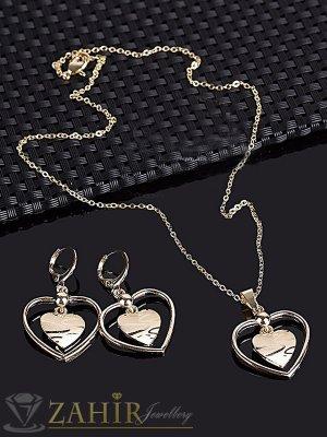 Романтичен комплект с позлатени сърца, колие 45 см и обеци 3 см - KO1617