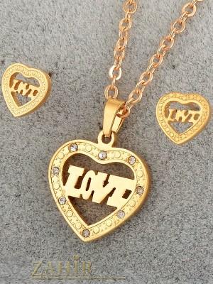 Нежен стоманен комплект със сърце колие - 53 + 5 см и обеци 1 см, златно покритие - KO1626