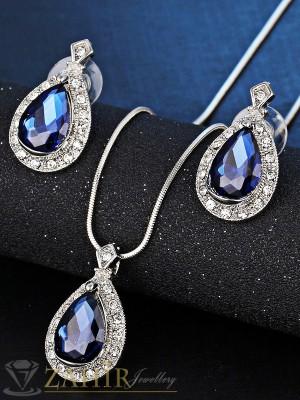 Изящно изработен комплект със сини кристали, колие 45 см, и обеци 3 см, сребърно покритие - KO1664