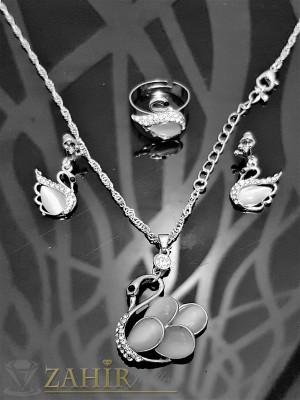 Романтичен троен комплект с кристални лебеди, колие обеци и регулиращ се пръстен - KO1682