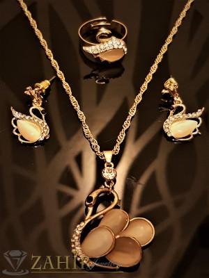 Романтичен троен комплект с кристални лебеди, колие обеци и регулиращ се пръстен - KO1683