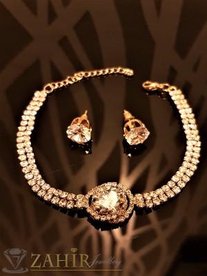 Луксозен комплект кристални обеци - 1 см и гривна 18 + 5 см с циркони, златно покритие - KO1684