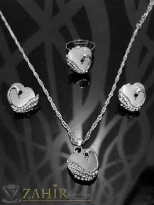 Троен комплект с лебеди котешко око, кристали и сребърно покритие - KO1686
