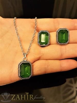 Класически комплект със зелени кристали, колие 40 + 5 см и обеци 1,3 см - KO1688