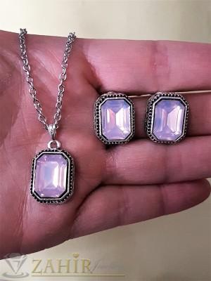 Стилен комплект с кристали розов хамелеон, колие 40 + 5 см и обеци 1,5 см - KO1697