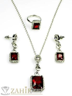 Великолепен комплект с тъмночервени кристали колие - 45 +4 см, обеци 4 см и регулиращ се пръстен, платинено покритие - KO1562