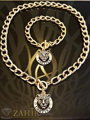 Моден ланец 43 см с гривна 19 см Пантерата на Картие, златно покритие с кристали - KO1575