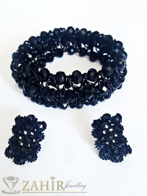 Великолепен комплект ластична гривна - 18 см, с обеци - 3 см с красиви черни кристали - KO1581
