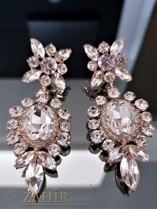 Висящи луксозни кристални обеци - дълги 7 см, златно покритие, на винт  - O2019