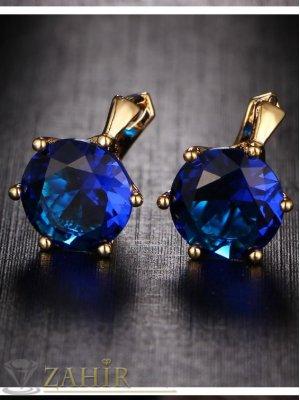 Впечатляващи обеци 1,8 см с красив син кристал, златно покритие, англ. закопчаване - O2030