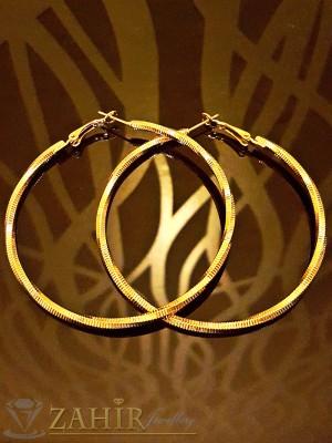 Елегантни халки, нежно гравирани, златно покритие, диаметър 5,5 см - O2081