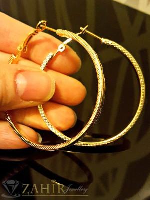 Елегантни двойно гравирани халки, фасетирани, златно покритие, диаметър 5 см - O2087