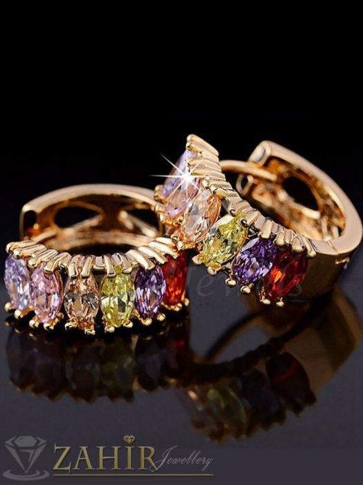 Изящна изработка обеци - 1,7 см с многоцветни кристали, златно покритие, английско закопчаване - O2109