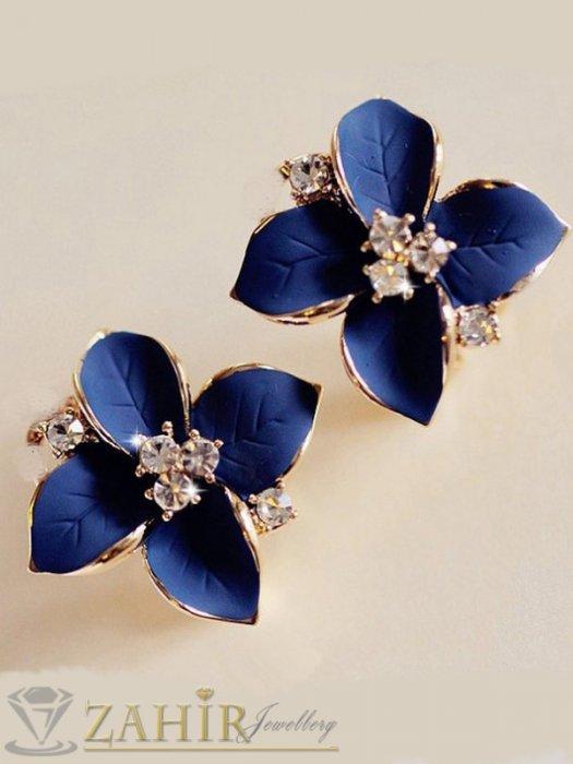 Изящни тъмносини обеци цветя -1,8 см с малки кристали, златно покритие,  на винт  - O2121