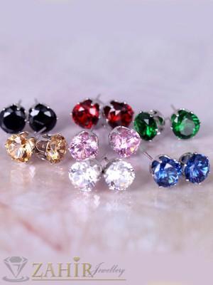 Класически малки обеци с кръгъл циркон, на винт, избери от 10 налични цвята - O2126