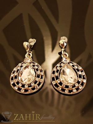 Стилни висящи обеци 4 см с голям бял кристал, златно покритие на винт - O2140