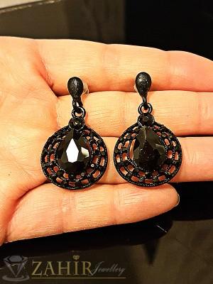 Елегантни черни висящи обеци - 4 см с фасетирани черни кристали, на винт - O2165