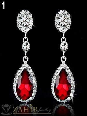 Луксозни блестящи обеци - 5 см с голям червен кристал, платинено покритие, на винт - O2195