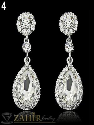 Луксозни блестящи обеци - 5 см с голям бял кристал, платинено покритие, на винт - O2197
