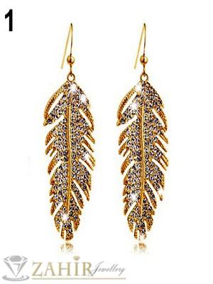 Луксозни висящи обеци пера - 6 см с бели кристали, златно покритие - O2200