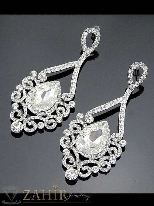 Луксозни официални обеци 7 см обсипани с блестящи кристали, на винт - O2224