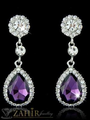 Класически официални обеци 6 см с голем виолетов кристал и сребърно покритие, на винт - O2232