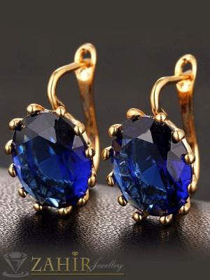 Класически обеци с голям тъмносин кристал 1,5 см, златно покритие, английско закопчаване - O2235