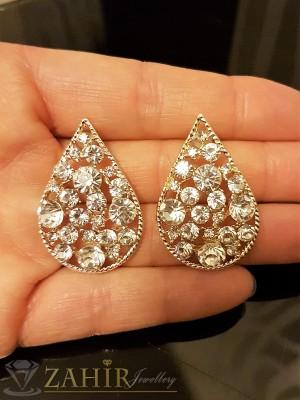 Класически обеци капка 3,5 см с красиви бели кристали, златно или сребърно покритие - O2268