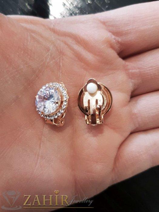 Великолепни обеци на клипс 1,5 см с бели кристали и златно покритие, закопчаване клипс - O2279