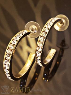 Класически халки с нежни бели кристали - 3 см, златно покритие, на винт - O2011