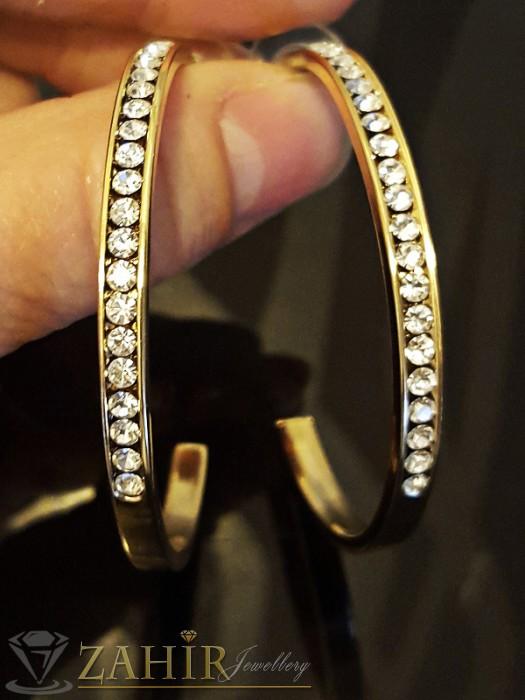 Класически халки с нежни бели кристали - 5 см, златно покритие, на винт - O2013
