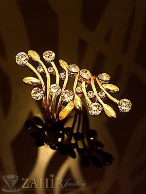 Масивен пръстен с многобройни кристали, модел 2017 г., златно покритие - P1418