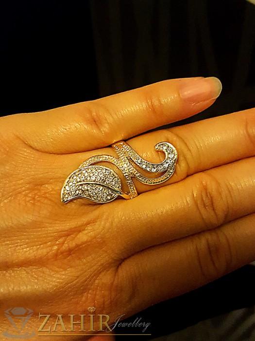 Изящен пръстен с листа от бели кристали и златно покритие - P1424