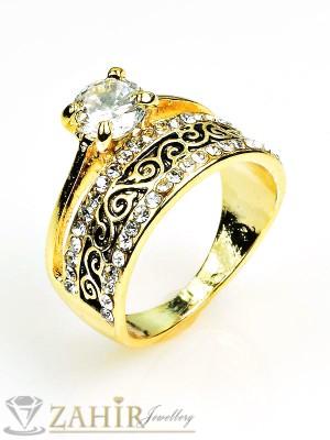 Изящна изработка класически пръстен с бели кристали и златно покритие - P1373
